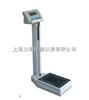 TZ-150产品名称:  电子身高体重秤 人体秤