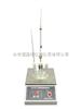 HAD-XH-616化学试剂沸点测定仪