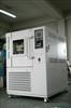庆声KSON富奇VOTSCH爱斯佩克ESPEC美国UD上海南汇恒温恒湿试验箱维修检测维护保养搬迁代测