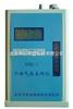 GQC-1个体气体采样器