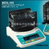 日本ALFA MIRAGE双量程高精度电子比重计MDS -300,0.001克
