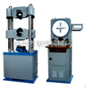 RH-9001指针式液压万能试验机