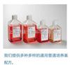 HyClone非必须氨基酸(货号:SH30238.01)|NEAA溶液,100X