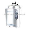高壓滅菌器 100L大容量壓力LDZH-100KBS
