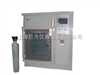 太陽能專用CASS腐蝕試驗箱JW-CASS-90太陽能專用CASS腐蝕試驗箱 鹽霧試驗標準IEC-61701(贈送品牌數碼產品一臺)