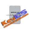 ASTM B117質量損失片ASTM B117質量損失片(贈送品牌數碼產品一臺)