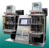 SpectroVisc 300 310油液粘度分析仪