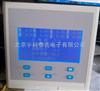 YK-338LCD智能多通道液晶安时计