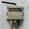 壁挂无线传输温湿度控制器