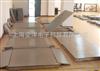 SCS安徽1.5吨不锈钢地磅秤,地磅秤原理