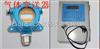 BS33-CH2O固定式單一體檢測儀