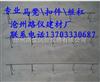 马凳筋|金属马凳|钢筋支架|钢筋垫块|钢筋凳|扣件|穿墙螺丝