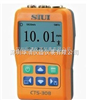 CTS-30BCTS-30B超声波测厚仪|SIUI CTS-30B华清深圳代理销售