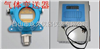 BS33-O2固定式單一體檢測儀