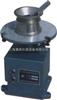 NLD—2型水泥胶砂流动度测定仪