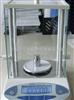 上海沪粤明JA2003电子天平 200/0.001g电子天平 厂家生产千分一电子天平