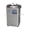 手提式壓力 蒸汽滅菌器 DSX-280KB24
