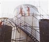 水泥烟囱拆除工程
