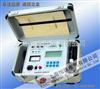 PHY-1高精度動平衡測量儀傳業生產廠家