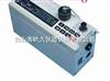 FC81-LD3C粉尘检测仪