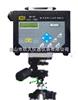 FC66-GH100(CCZ-1000)粉尘浓度测试仪.