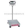 Defender 5000苏州15kg-300kg不锈钢台秤,苏州防水电子台秤价格多少