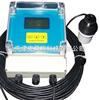 采购分体超声波液位计,超声波液位计价格