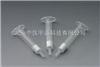 SAX强阴离子交换固相萃取柱/SPE小柱