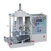 TSF-Z010胶带管横压强度仪/纸管抗压试验机正确使用