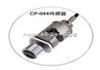 CP044CP044脉动传感器