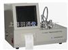 YT-5208Z微量全自动闭口闪点测定仪(平衡法)