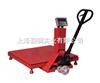 SCS移动式小地磅 10吨可移动电子地磅厂家