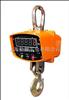 OCS行车钩头直视电子吊秤,直显式1吨电子秤