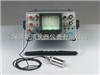 CTS-23ACTS-23A超声波探伤仪|汕超CTS-23A华清华南授权单位