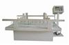 GX-MZ-100纸箱模拟运输振动试验台