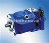 -德国BOSCH-REXROTH柱塞泵,LFA100DBEM43-6X/315,力士乐柱塞泵