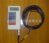 CHB-1深水數字測溫儀(便攜式)