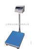 XK3190-A7电子计重秤【】电子计重台秤【】电子计重桌秤【】电子秤