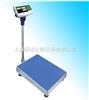 XK3150-(C)英展计数秤,电子计数台秤,电子计数秤,电子计数桌秤