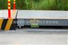 SCS60吨槽钢结构汽车衡-80T电子过车磅称