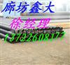 聚氨酯管道保温管|聚氨酯直埋保温管|消防管道聚氨酯预制保温管