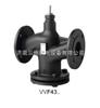 西门子电动两通调节阀VVF43