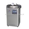 手提式滅菌器| 申安深圳代理 DSX-280KB30