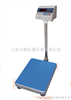 XK3190-A7SK31090-A7电子计重台秤,电子秤100公斤 200公斤 300公斤 500公斤