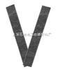 F889H环氧玻璃布导磁板