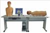 KAB/GF(网络版)智能化心肺检查和腹部检查教学系统(学生实验机)
