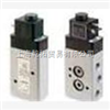 -NORGREN气压传感器,CQM/1764/6123/127/1,NORGREN减压传感器
