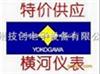 ADV169-P00ADV169-P00数字输入模块