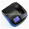 DR5000臺式紫外可見分光光度計