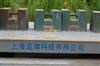 SCS稳定性强:上海电子汽车磅称--100T电子汽车衡